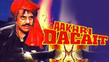 http://cdnwapdom.shemaroo.com/shemaroomusic/imagepreview/250x350/aakhri_dacait_250x350.jpg?selAppId=shemaroomusic