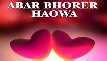 http://cdnwapdom.shemaroo.com/shemaroomusic/imagepreview/250x350/abar_bhorer_haowa_250x350.jpg?selAppId=shemaroomusic
