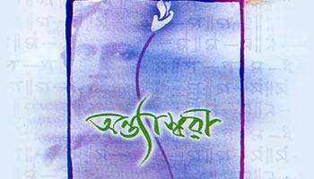 http://cdnwapdom.shemaroo.com/shemaroomusic/imagepreview/250x350/antyaswari_250x350.jpg?selAppId=shemaroomusic