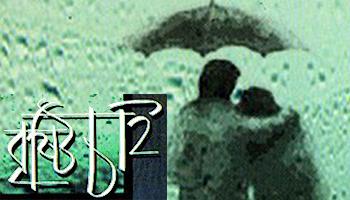 http://cdnwapdom.shemaroo.com/shemaroomusic/imagepreview/250x350/brishti_chai_250x350.jpg?selAppId=shemaroomusic