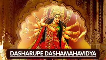 http://cdnwapdom.shemaroo.com/shemaroomusic/imagepreview/250x350/dasharupe_dashamahavidya_250x350.jpg?selAppId=shemaroomusic