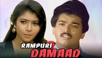 http://cdnwapdom.shemaroo.com/shemaroomusic/imagepreview/250x350/rampuri_damaad_250x350.jpg?selAppId=shemaroomusic