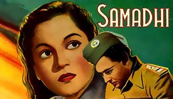 http://cdnwapdom.shemaroo.com/shemaroomusic/imagepreview/250x350/samadhi_250x350.jpg?selAppId=shemaroomusic