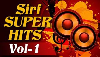 http://cdnwapdom.shemaroo.com/shemaroomusic/imagepreview/250x350/sirf_superhits_vol_1_250x350.jpg?selAppId=shemaroomusic