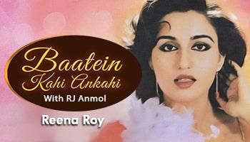BKA-Reena Roy