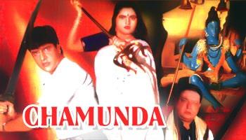 https://cdnwapdom.shemaroo.com/shemaroomusic/imagepreview/250x350/chamunda_250x350.jpg?selAppId=shemaroomusic