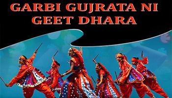 Garbi Gujrata Ni Geet Dhara