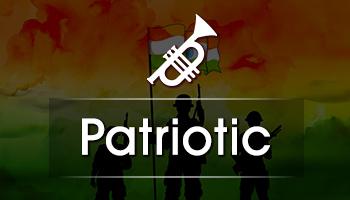 https://cdnwapdom.shemaroo.com/shemaroomusic/imagepreview/250x350/instrumental_patriotic_250x350.jpg?selAppId=shemaroomusic
