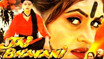 https://cdnwapdom.shemaroo.com/shemaroomusic/imagepreview/250x350/jai_bhavani_250x350.jpg?selAppId=shemaroomusic