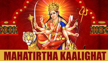 https://cdnwapdom.shemaroo.com/shemaroomusic/imagepreview/250x350/mahatirtha_kaalighat_250x350.jpg?selAppId=shemaroomusic