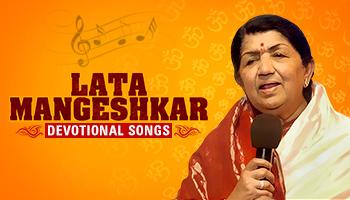 Shades of Lata Mangeshkar- Devotional