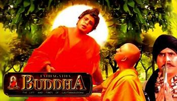 https://cdnwapdom.shemaroo.com/shemaroomusic/imagepreview/250x350/tathagatha_buddha_250x350.jpg?selAppId=shemaroomusic